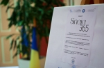 Sinaia 365