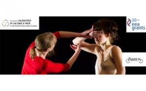 Tandem Dance – making of